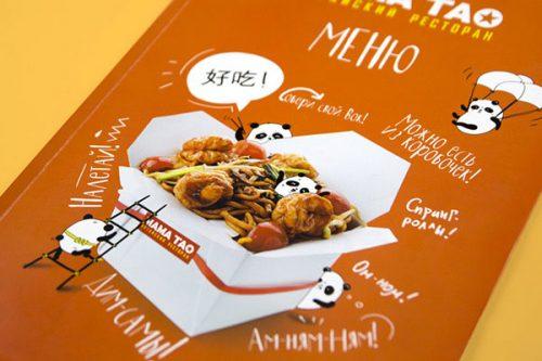 In menu đẹp giá rẻ quán ăn vặt