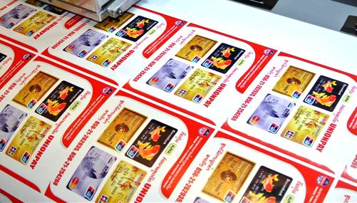 Mẫu tem nhãn sản phẩm đẹp của in Hồng Chính