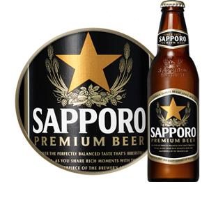 Nhãn bia sapporo đẹp chất lượng